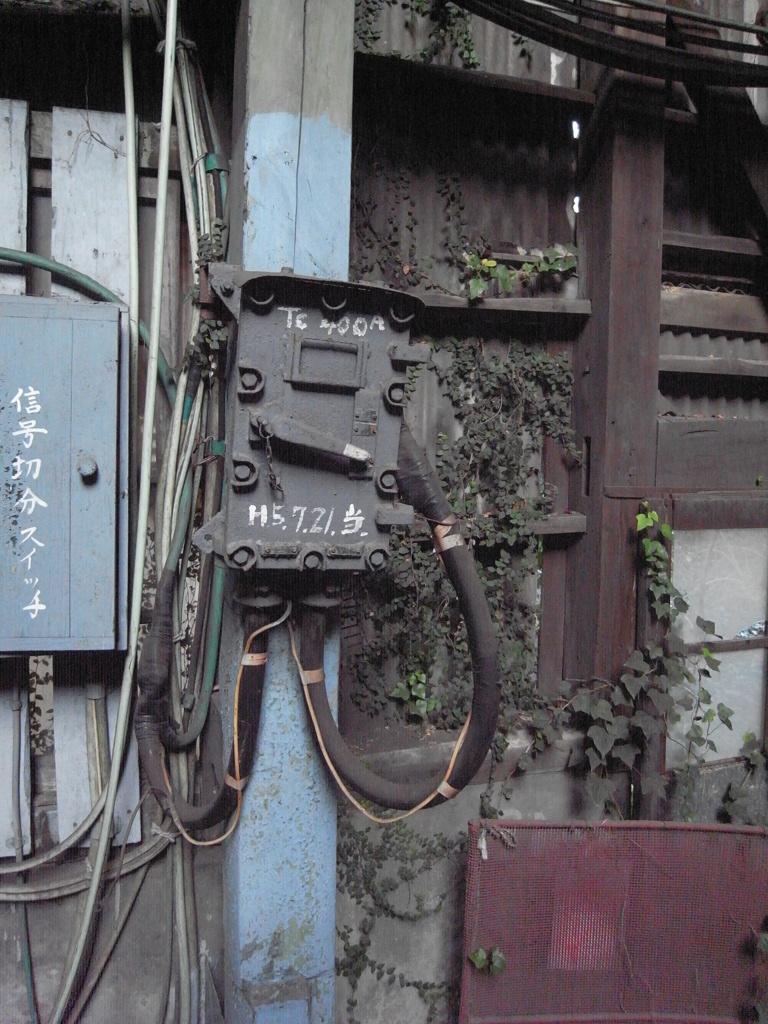三井三池炭鉱の画像 p1_4