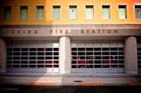 Shiba Fire Station.