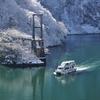 冬の庄川峡 ショートクルーズ