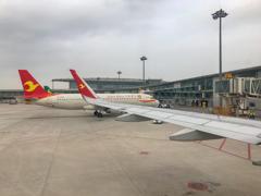 天津滨海国际机场到着