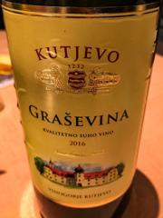 美味しい!クロアチア・ワイン