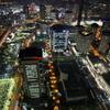 Lights of Minatomirai