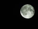 super moon'