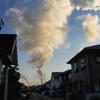 やがて雲になり、