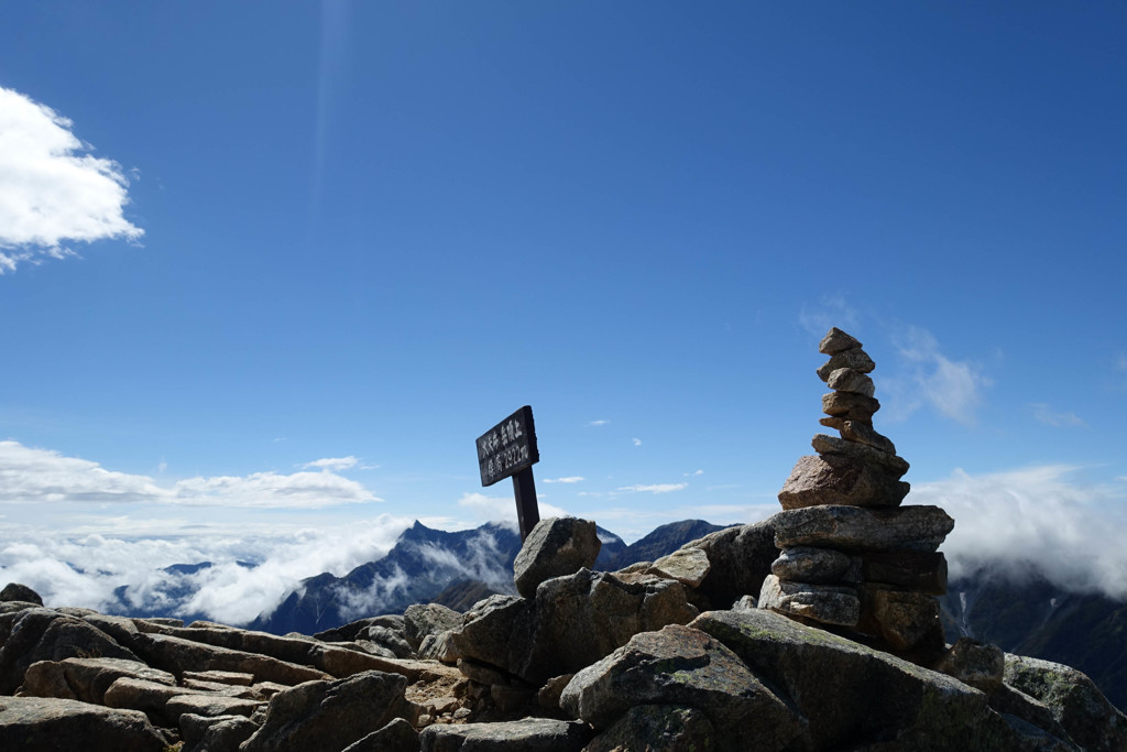 大天井岳頂上