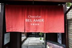チョコのお店