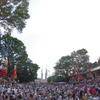 鵠沼皇大神宮例大祭(勢ぞろい)