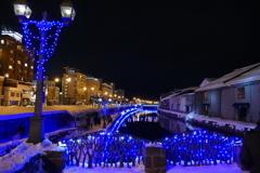 青の運河2017