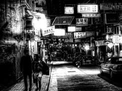 HONKONG  モノクローム