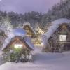 もふもふな茅葺の屋根(冬の白川郷)