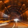 金華山トンネル