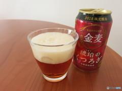 琥珀色のビール