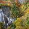 滑川大滝に秋を添えて