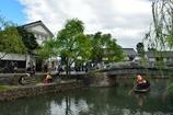 白壁の町 -倉敷考古館-