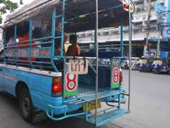 Local transportation (Khon Kaen)