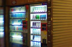 Vending machines (Lensbaby)