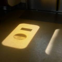 Light & shadow on floor