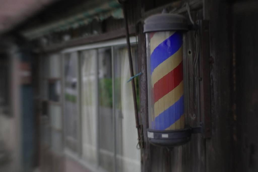 Barber of village