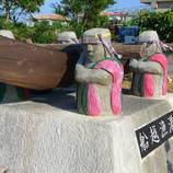 FUNAKUYA (フナクヤー)
