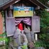 Small shrine for prosperity