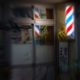 Barber entrance in an Onsen town