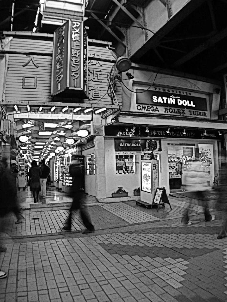アメ横上野センター