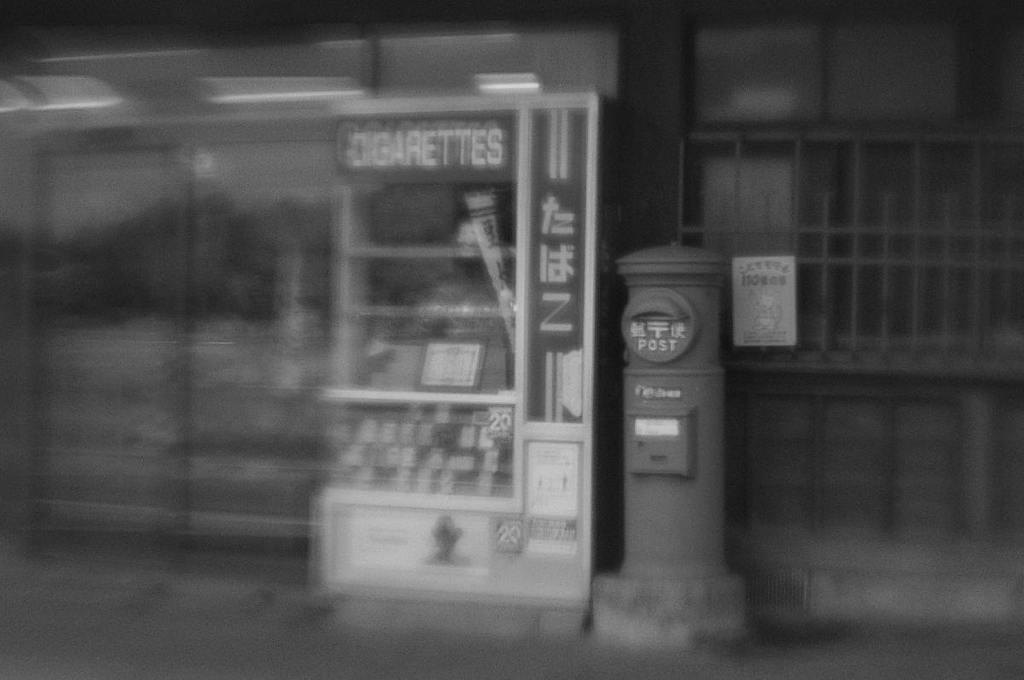 タバコ屋と郵便ポスト (lensbaby、plastic-optic)
