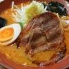 """Ramen noodle with """"MISO"""" soup"""