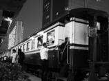 Railway station in mega-city BKK