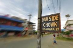 Dam Side Chowk