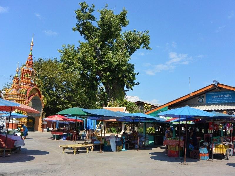 ตลาดสดป่าเห็ว (Pa Heo Fresh Market)