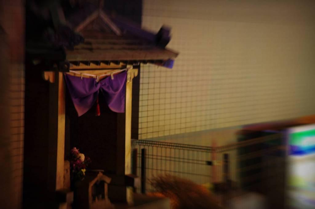 Piety in Yokohama