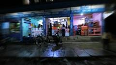 Dam Side Chowk at night