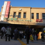 UENO railway station