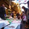 around AMEYOKO market
