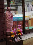 Jizo in shopping street