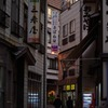 Alley way in old onsen town