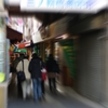 「三ノ輪橋商店街」と荒川線の入り口