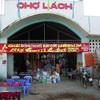 Lachの市場
