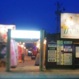 TOWADA shopping area at night