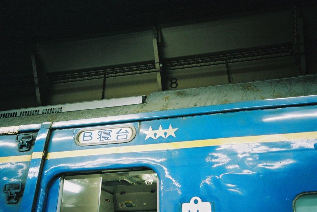 Blue Train1