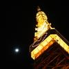 071221 東京タワー 4