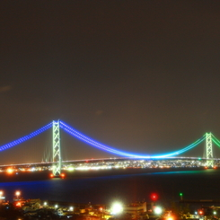 CANON Canon EOS Kiss X2で撮影した建物(Pearl Bridge)の写真(画像)