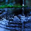 始まりの水