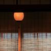 金沢の洋、金沢の和 東山茶屋街 志摩