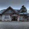 石川県立美術館 広坂別館
