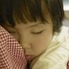 若草山d_ZD1435f2_0328_20080506