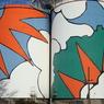 SONY DSC-W200で撮影した風景(タンク太陽)の写真(画像)