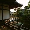 光と影 京都