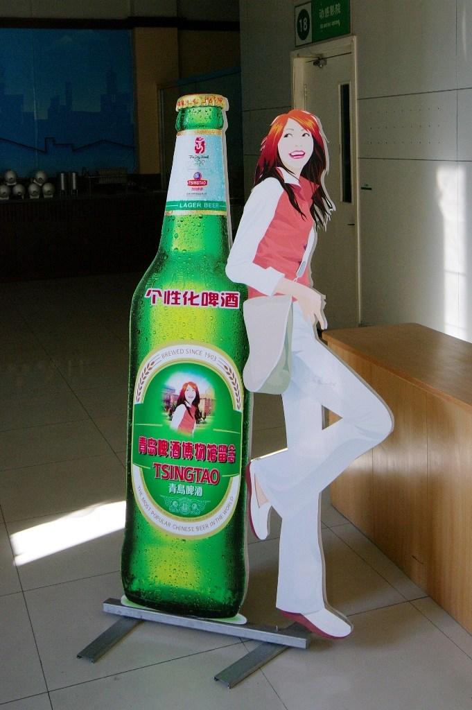 青島ビール2